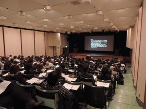 photo東京会場.jpg