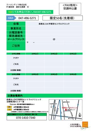 20190801_utsunomiya-2.jpg